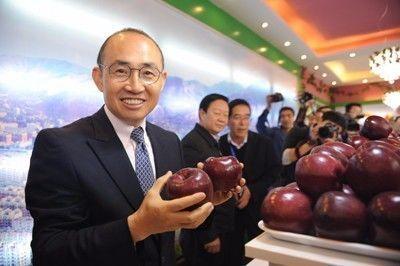 丨天水英文文字:中国的蛇果?纯苹果花牛杂志设计图图片