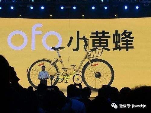 ofo用科技重新定义共享单车折射行业话语权之争