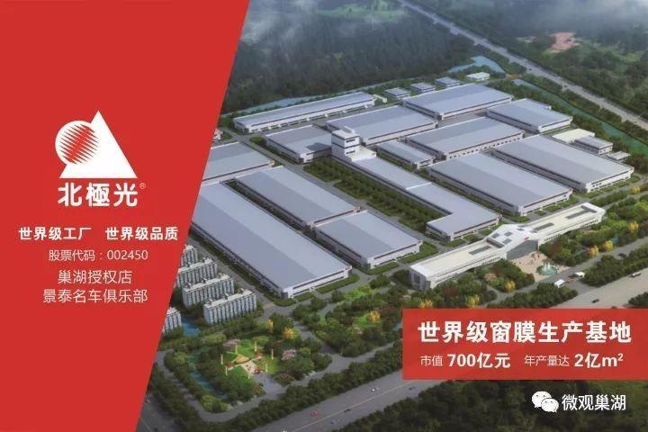 中国石油安徽合肥销售分公司 安徽汇众九州国际旅行社有限公司