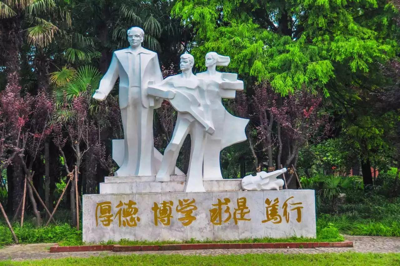 辉煌中国梦,荣耀师大心!