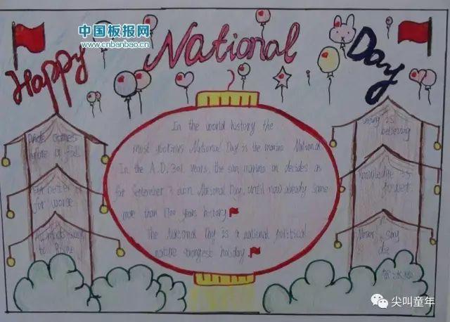 20 种创意中秋节灯笼,绝对独一无二!还有国庆中秋手抄报小tips喔!