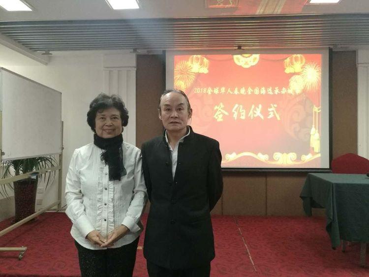 浙江义乌昊华文化代表团赴京参加华人春晚签约仪式
