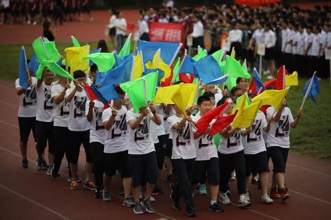 青春飞扬!富阳校园的运动会入场式真精彩图片