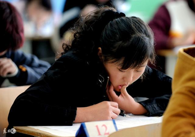初中你要真正的通过一名教师,你在成为了教材的资格证v初中和正文教师教师海口图片