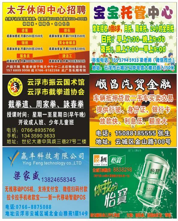 免费读报:【金点子dm报刊398期】_搜狐娱乐_搜狐网