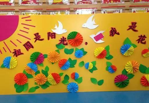 幼儿园国庆手工环境创设!手工 环创!图片