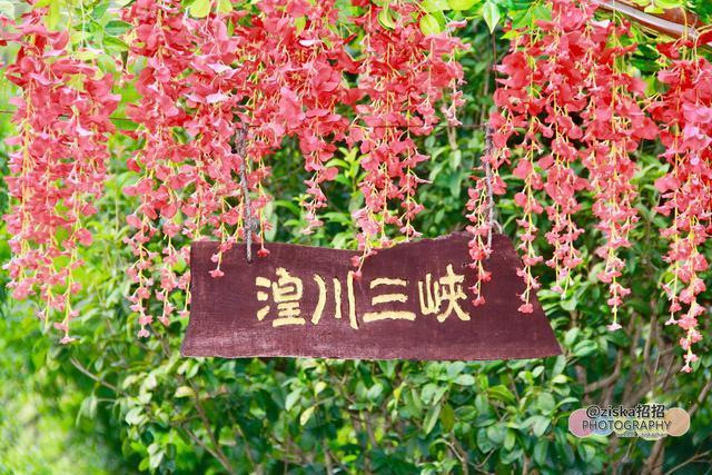 哇噻!没想到在广东也有这么惊艳的美景!