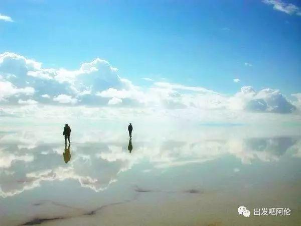 """不需签证!不需高昂机票!就能看到""""天空之镜""""!"""