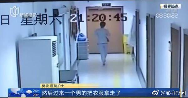 医院视频_患者入院手术后家属称衣物有财物并讨要,医院监控证明已归还
