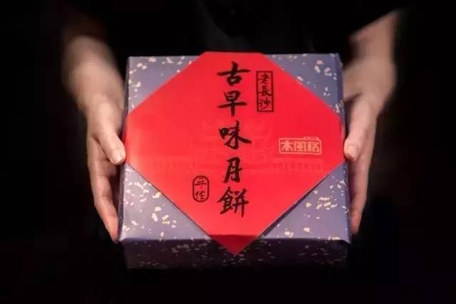 tiffany,dior,lv…大牌都在卖月饼?只看包装就被中国设计打败了!