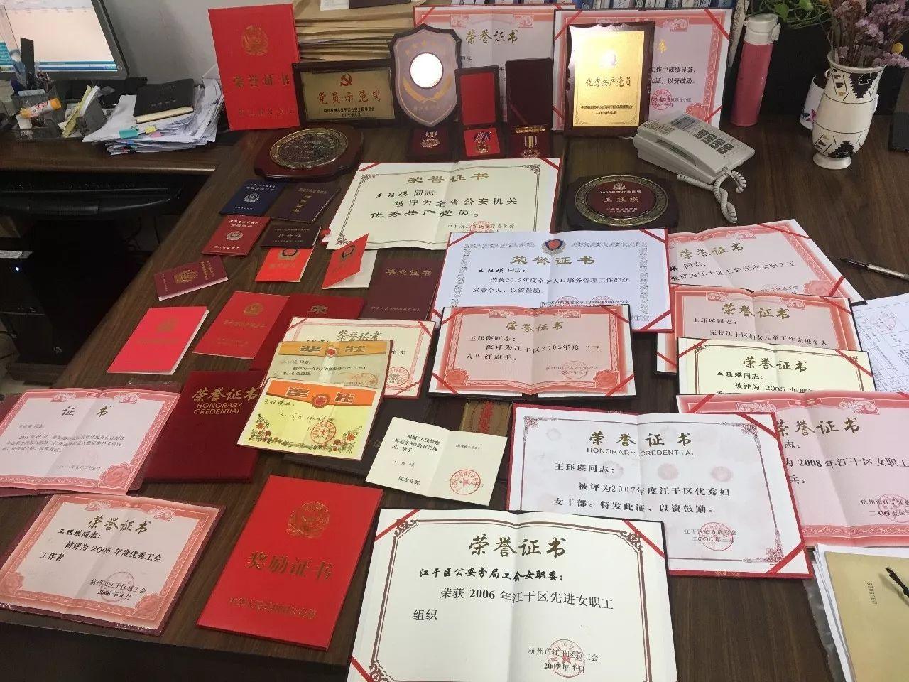 王珏瑛办公室的书橱中,摆放着一摞摞的奖状,嘉奖证书,还有各种奖杯和图片