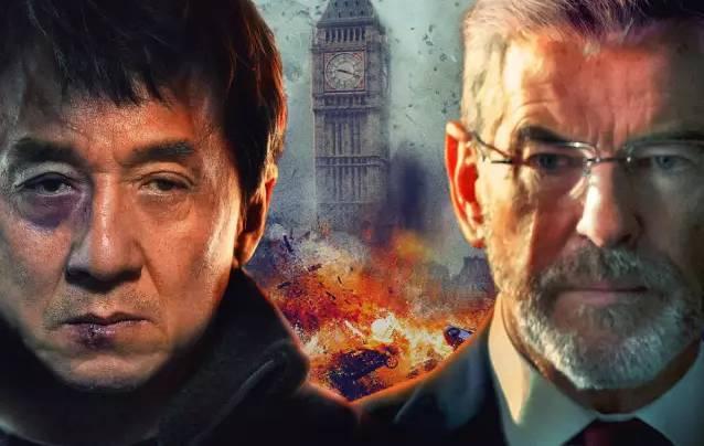 (2017年电影《英伦对决》剧照)-英伦对决 成龙的另一面