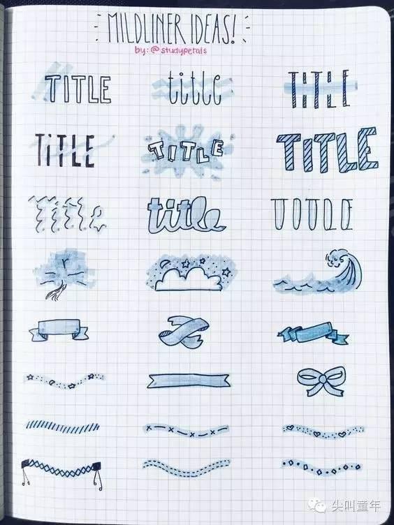 教育 正文  ★ 边框★ 这几乎是手抄报中不能缺少的一环,各种大标小标