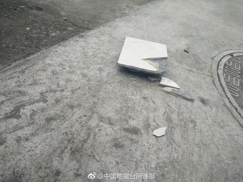 青川木鱼地震图片
