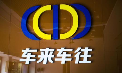 二手车平台车来车往CEO谢磊于昨日晚间发布邮件宣布破产