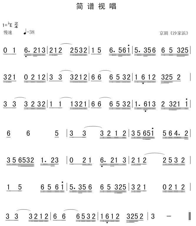 曲谱1到9_钢琴简单曲谱