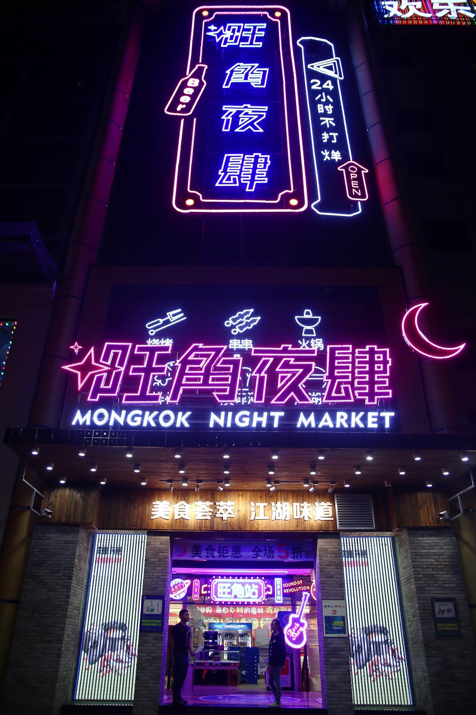 金源时代歌剧院_重庆新开24小时营业美食城,国庆期间全场5折起!