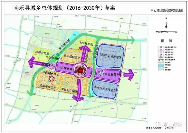 规划图出来了!濮阳这个高铁站要建在这里?快看看是你们村吗?