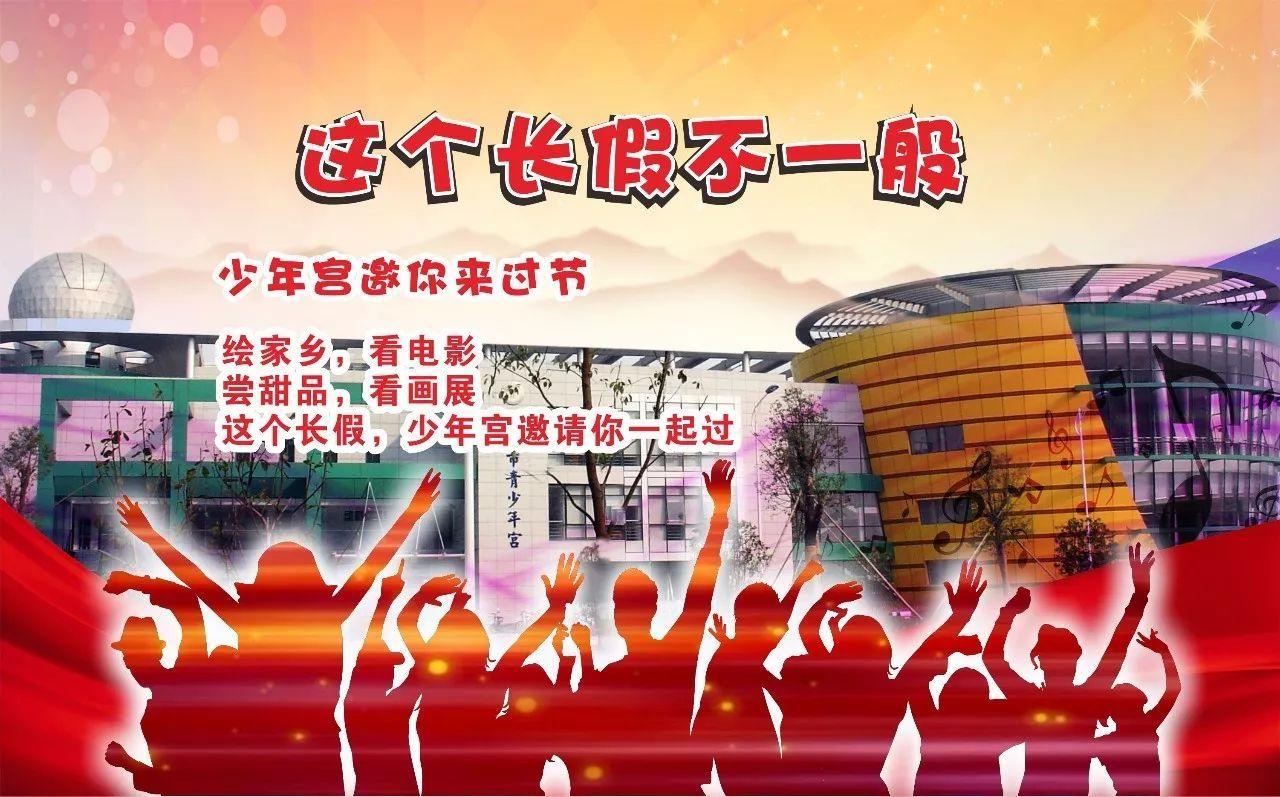 """""""红领巾相约中国梦之童心共筑水乡梦""""现场公益绘画活动"""