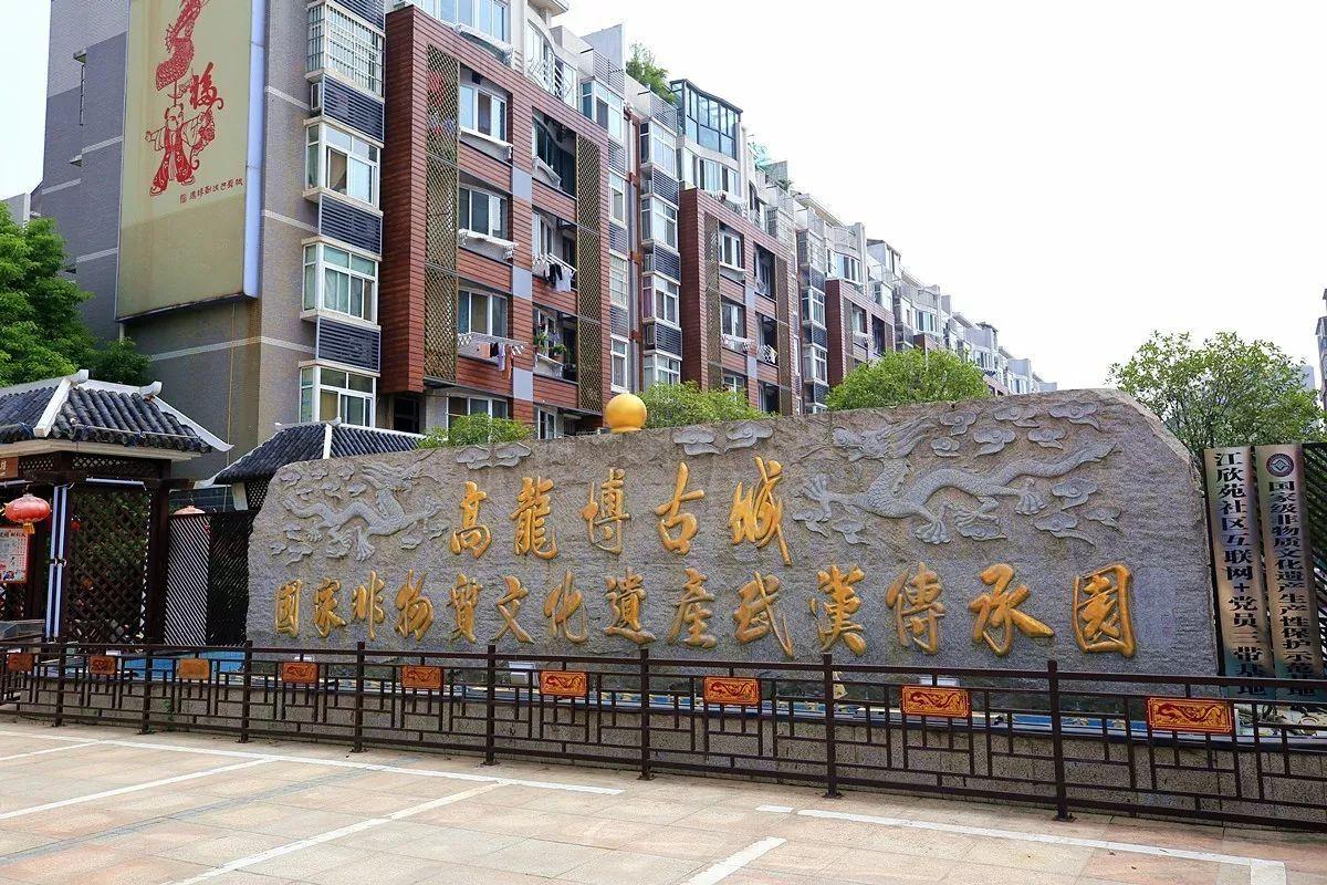 """十一长假,一定要留一天在武汉体验一次最""""汉""""味的生活"""