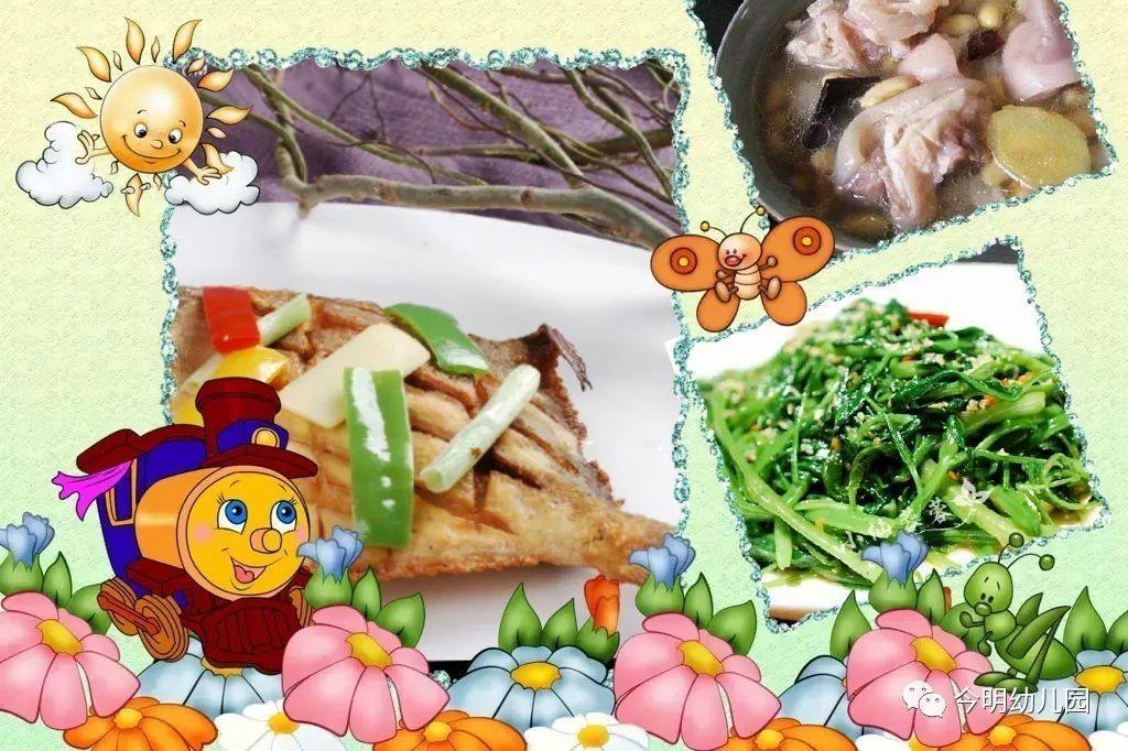 今明幼儿园一周排骨视频(10月9日-10月13日)幼儿菜谱的做法椒盐图片