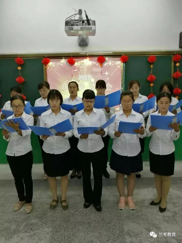 一年级组的老师们的《中国梦,我的梦》!