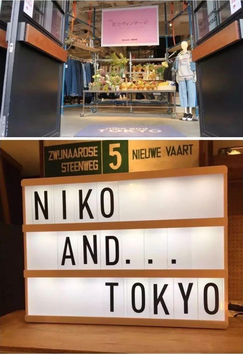 """这个日本品牌,把零售店""""编辑""""成了一本潮流杂志 5"""