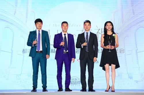 全力投入时尚业务,刘强东立志打赢京东全品类最后一仗-烽巢网