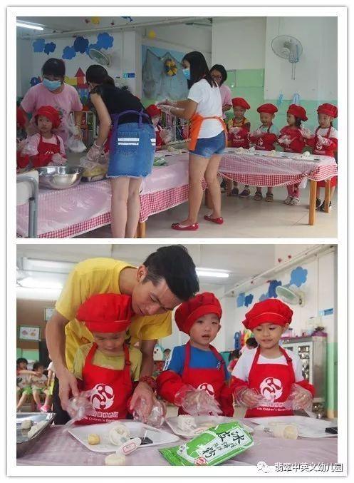 翡翠中英文幼儿园diy手工冰皮月饼活动——中班级图片