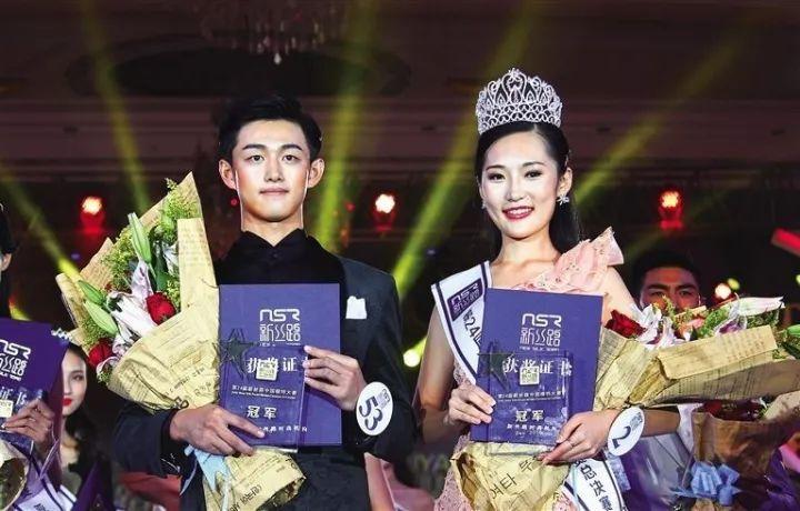 去年新丝路中国模特大赛三亚落幕