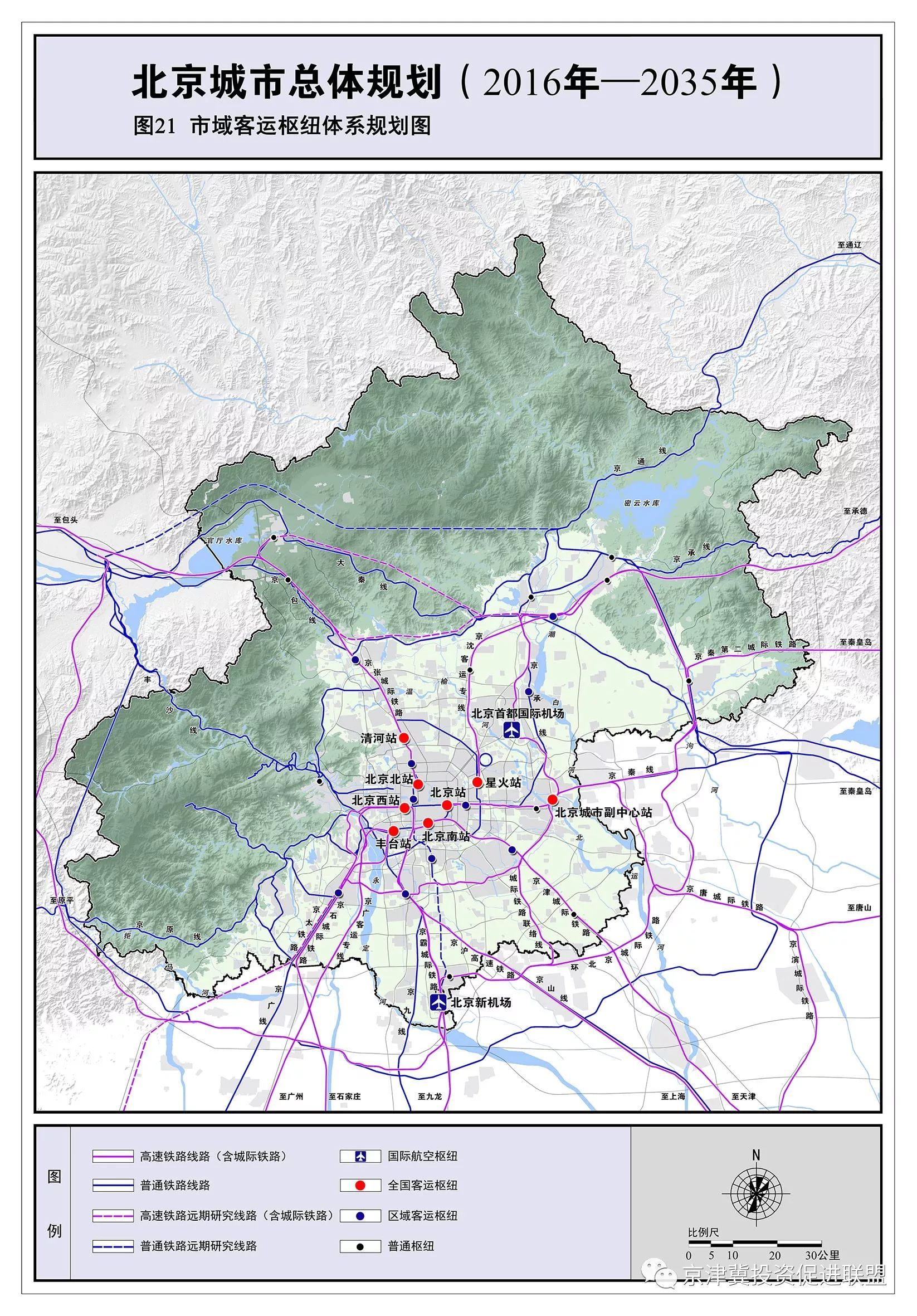 上北京人口_你家在北京的几环