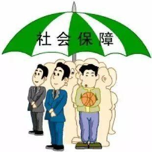 动漫 卡通 漫画 伞 头像 雨伞 310_310