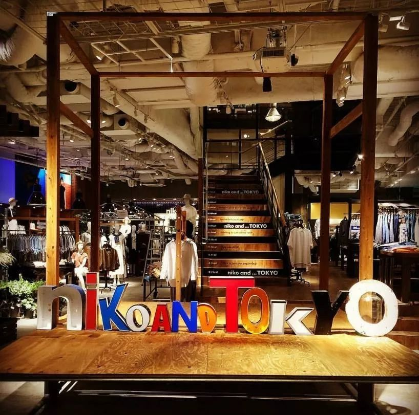 """这个日本品牌,把零售店""""编辑""""成了一本潮流杂志 7"""