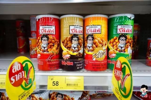 最全泰国必买清单!零食、药品、化妆品,最高不超过100块!