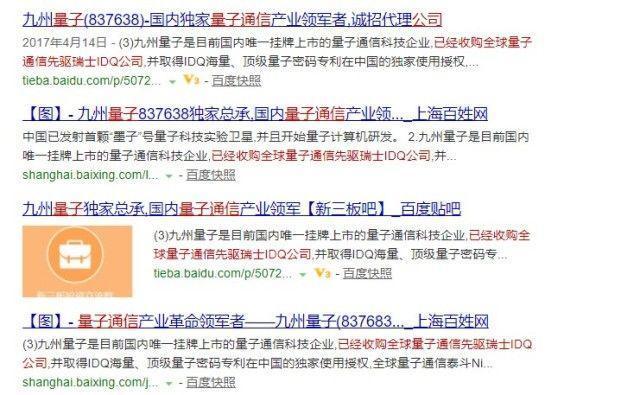 姓郑的人口_23岁女大学生与年轻夫妻合租,不料竟遇 噩梦 ,深夜逃出报警
