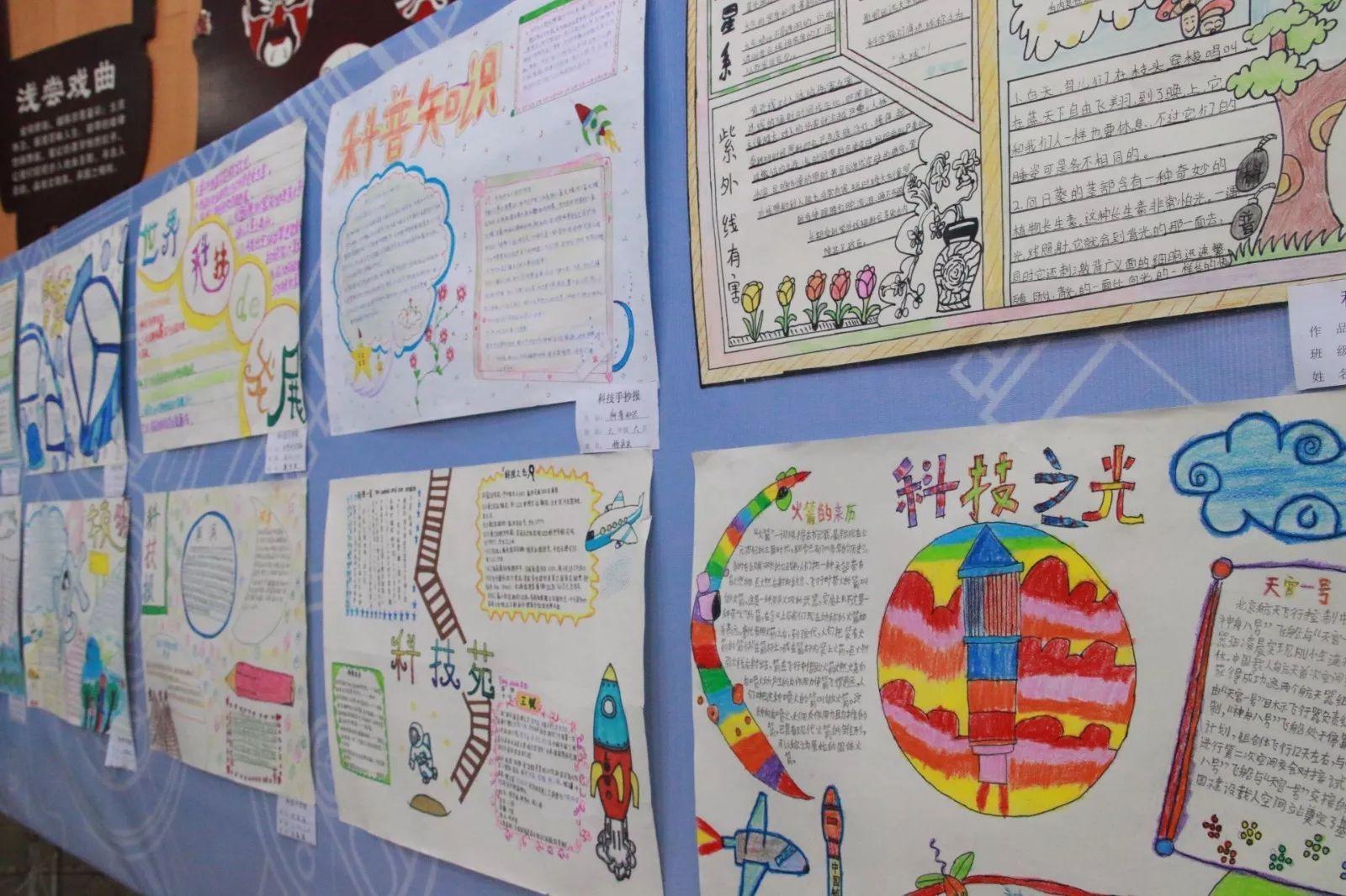 中国梦 科学梦 我的梦——记通川区七小第十八届科技周