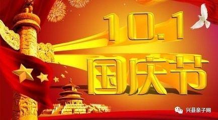【幼园动态】阳光幼儿园【童心永向党 共筑中国梦】主题活动