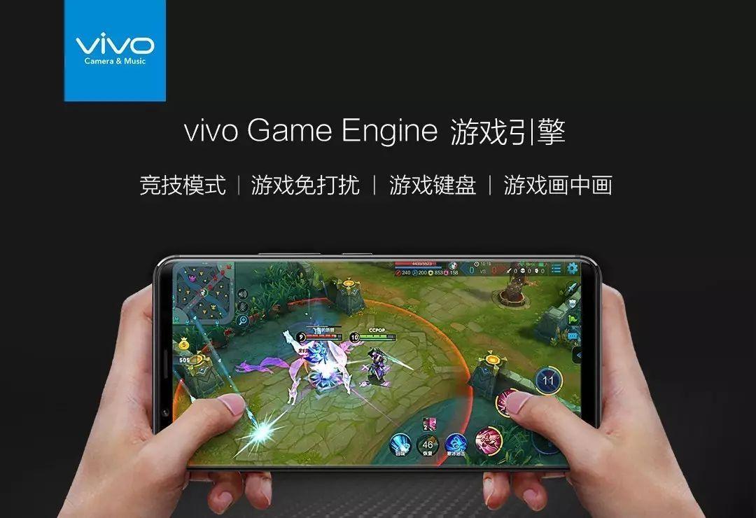 鹿晗同款vivoX20全面屏手机今起火爆开售_新凤凰彩票网站