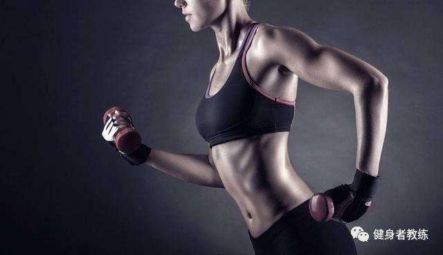 强化身体核心肌群,3套徒手hv168鸿运国际,www.hv168.com 鸿运国际官网欢迎您动作,打造最强核心!