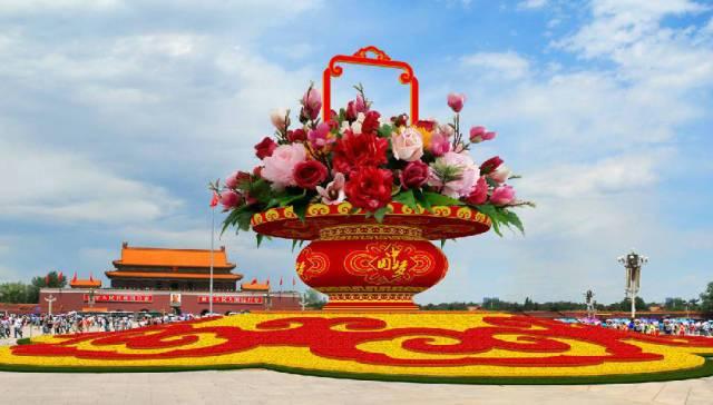 2014年国庆    中国梦