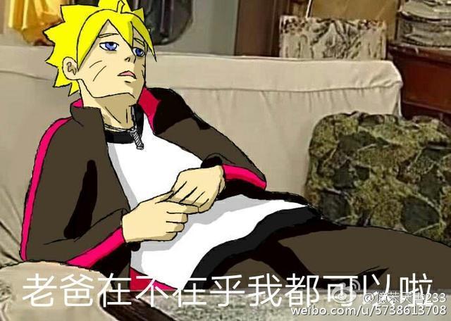 首先是火影忍者太子妃雏田的葛优躺,这躺在沙发上一脸生无可恋的样子