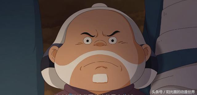 《大护法》一部将理想扼杀在摇篮里的国产动画,现实如此残酷!
