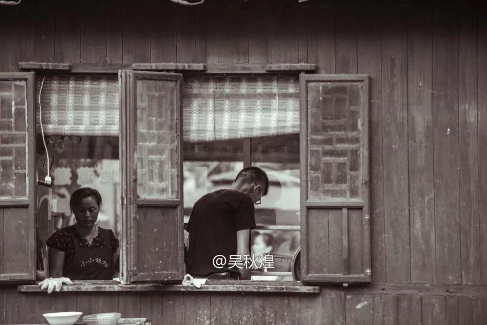 请让我再爱你一次,南浔古镇。