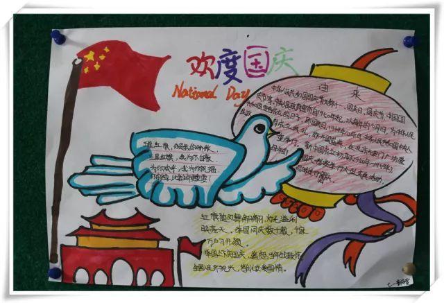 军事 正文  开展《我的中国梦》主题征文活动,组织同学们围绕实现中华