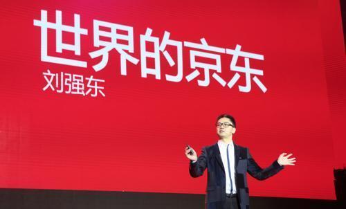 """马云狠砸1000亿后,刘强东""""反手""""就是一个大招-烽巢网"""