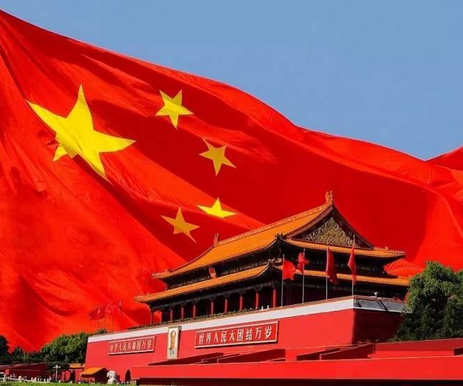 喜迎国庆,一首笛子《我爱你中国》献给祖国68岁华诞