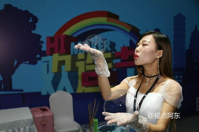 """西安创业咖啡街区举办""""欢造节"""" 成小朋友和家长的欢乐场 - 视点阿东 - 视点阿东"""
