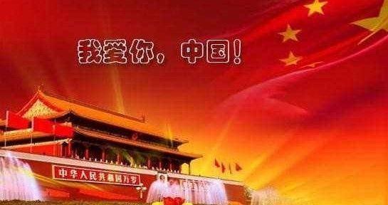 一首很美的小提琴曲《我爱你中国》