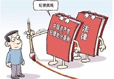 动漫 卡通 漫画 头像 400_277图片