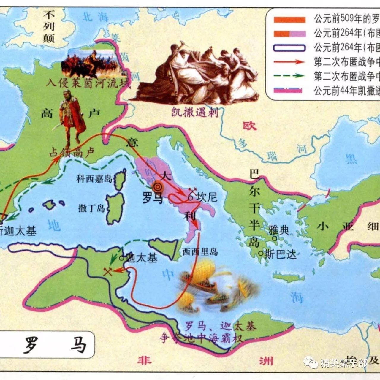 2017暑假英国游学之四 古罗马的征服